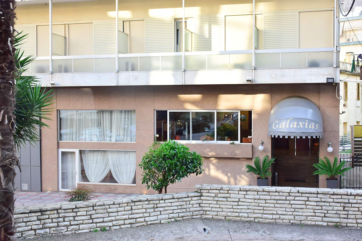 Galaxias Hotel Αγρίνιο Είσοδος